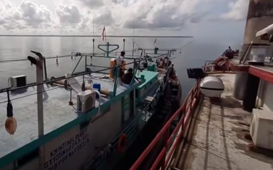 Transshipment Di Wilayah Perairan ZEE Indonesia